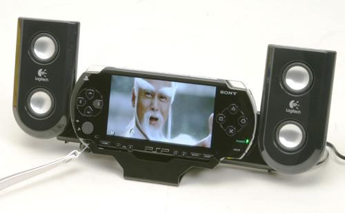 PlayGear Amp