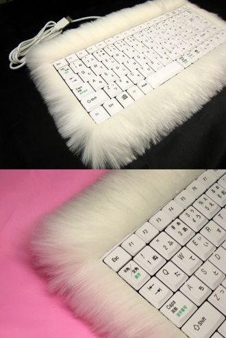 Cat Fur Keyboard