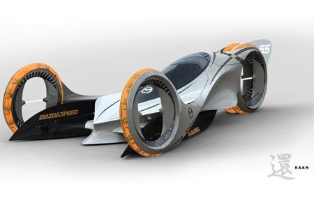 The Flying Cars of the Future (5)