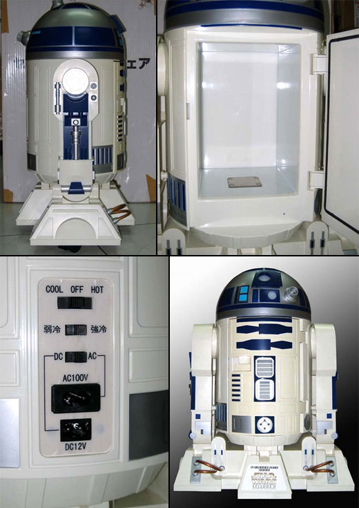 Top 10 Star Wars Coolest Gadgets 5