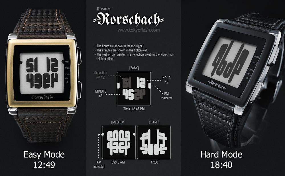 kisai_rorschach_watch 2