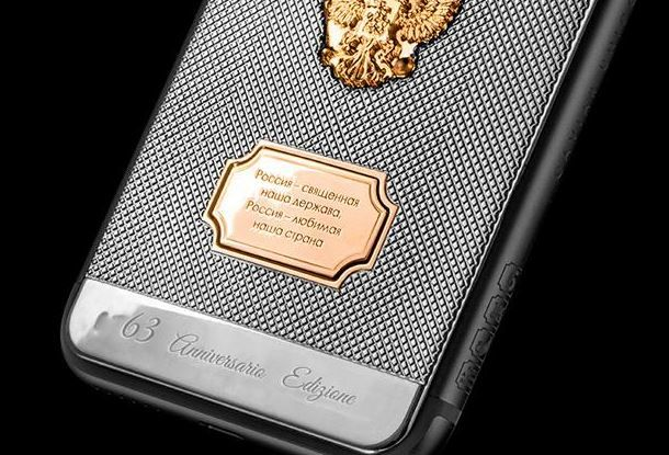 Ti Gold Supremo Putin: The PutinPhone is here